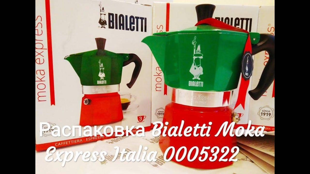 Bialetti La Mokina Italia Tricolore