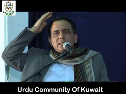 Urdu Community of Kuwait / Mushaira 2014 / Part 7