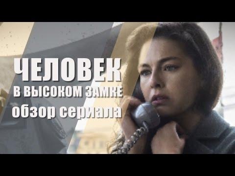 Новые сериалы 2016-2017 смотреть онлайн бесплатно в HD