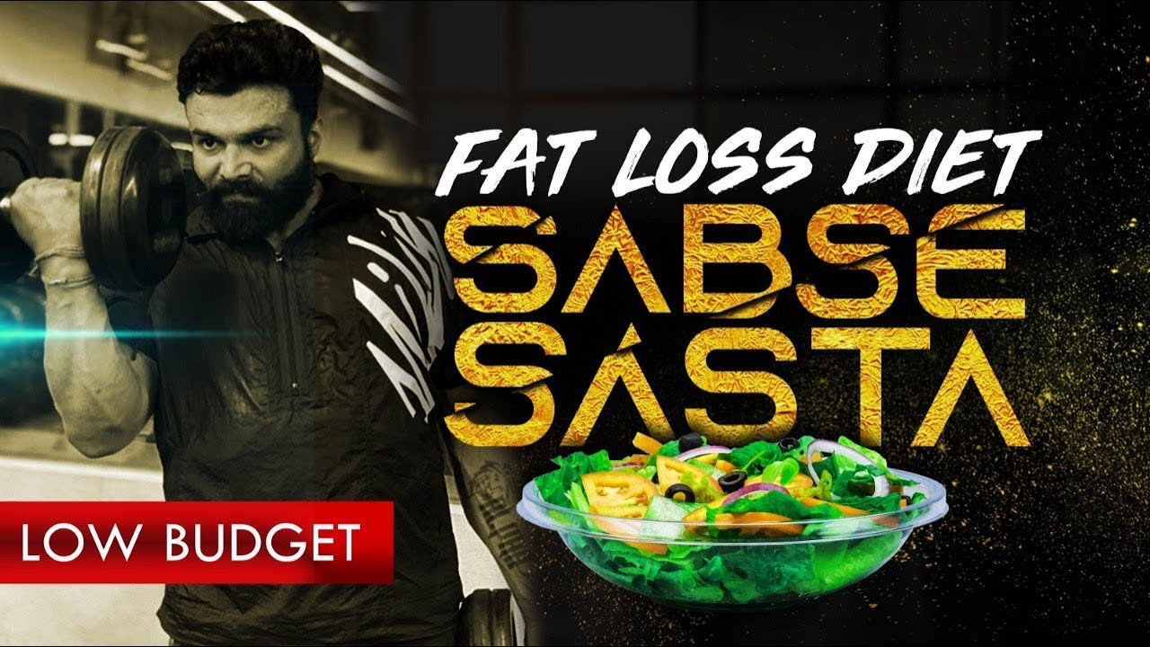 SASBE SASTA DIET PLAN | FAT LOSS DIET | LOW BUDGET