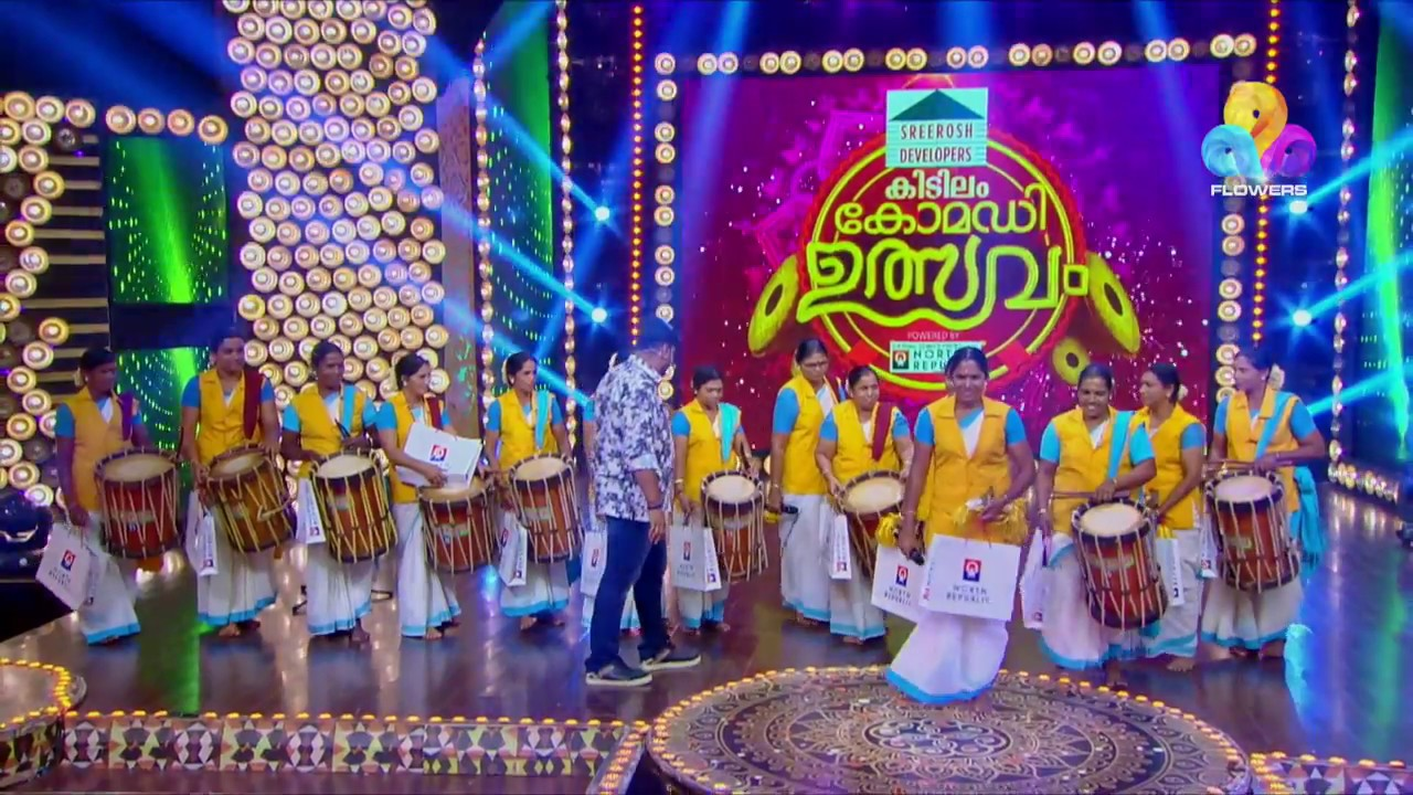തകർപ്പൻ ശിങ്കാരിമേളം...   Comedy Utsavam   Viral Cuts