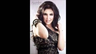 ghazal sadat 2012 song