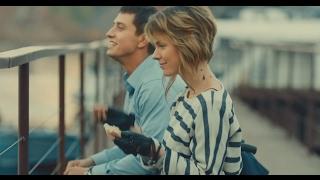 Любовь с ограничениями - Трейлер 1 (короткая версия)