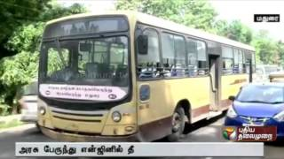Fire in bus at Goripalayam madurai doused quickly,  spl tamil hot video news 20-11-2015 | Mattuthavani bus stand to Periyar bus stand