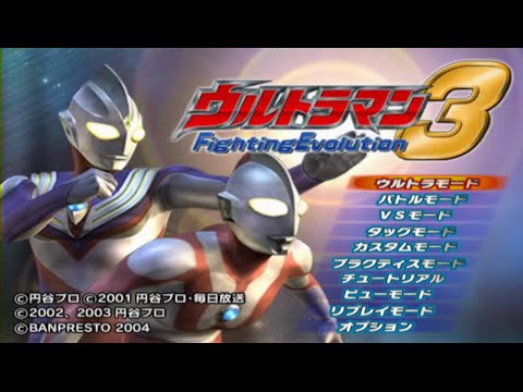 download ultraman fighting evolution 3 for ppsspp