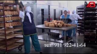 видео Хлебопекарное производство