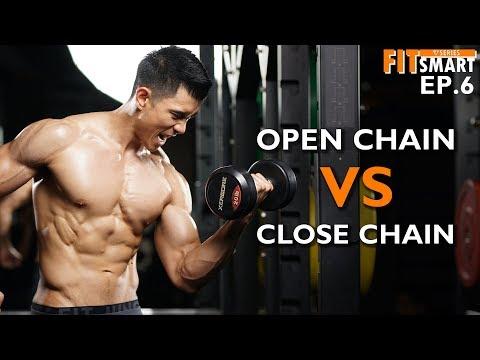 EP.149 - Open Chain vs Close Chain เล่นเวทโดนๆแบบตรงจุด [FitSmart EP.6]