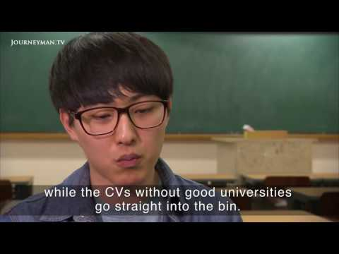 Academic Pressure Pushing S  Korean Students To Suicide   YouTube