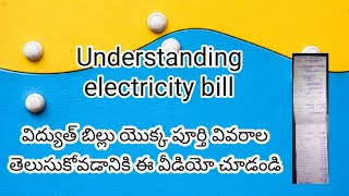 How to read  electricity bill |in telugu | electricity bill explained|| New information