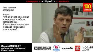 Кабель оптом(Прежде, чем купить кабель оптом в Москве и выбрать оптового поставщика кабельной продукции, определитесь,..., 2013-05-05T09:20:46.000Z)