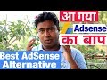 The Best Google Adsense Alternative for Blogger & Website Developers ! Media dot net ads
