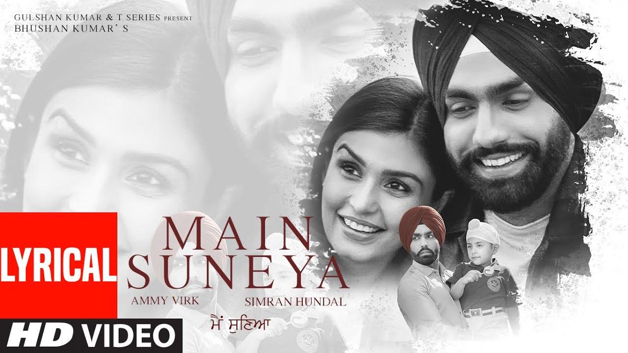 Main Suneya Lyrical | Ammy Virk | Feat. Simran Hundal, Rohaan |SunnyV, Raj |Navjit B | Bhushan Kumar