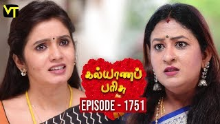 Kalyana Parisu 2 - Tamil Serial | கல்யாணபரிசு | Episode 1751 | 7 Dec 2019 | Sun TV Serial
