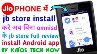 JB Jio Strore/ official/ No Omnisd No pc / Omnisd download / Online JB Store / Jiophone Today/ @KTN