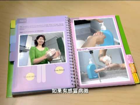 [香港廣告](2007)預防禽流感 勿摸活家禽 | Doovi