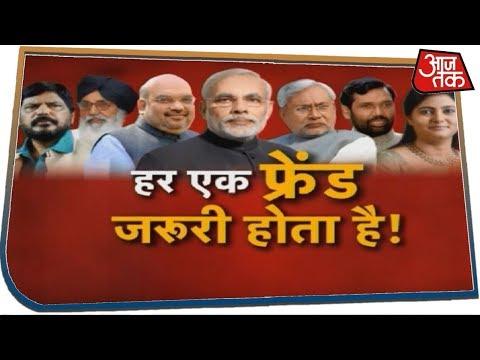 AJSU होता साथ तो BJP को न मिलती मात ? देखिए Dangal With Rohit Sardana