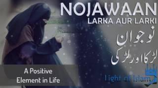 Nojawan Larka aur Larki ka Love | Mufti Tariq Masood - Light Of Islam