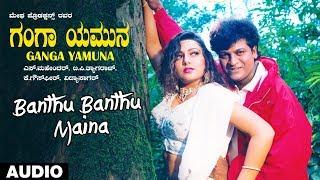 Banthu Banthu Maina Song | Ganga Yamuna Kannada Movie Songs | Shivarajkumar, Ravinder Maan, Malashri