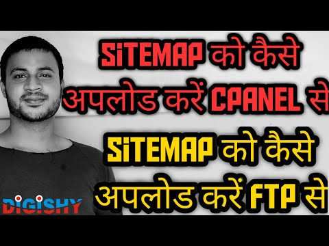 (day-20)-how-to-upload-sitemap-through-cpanel-|how-to-upload-sitemap-through-ftp-by-shivam-digishy