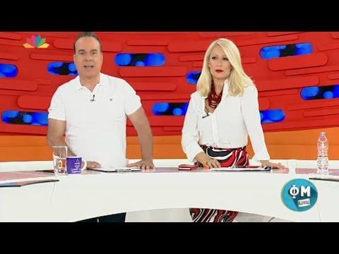 ΦΜ Live -  24.5.2016
