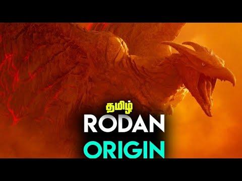 rodan-origin-in-tamil