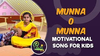 Munna O Munna   Motivational Song for Kids   Fun Songs   Kids Learning Videos - Pari TV   4K Video