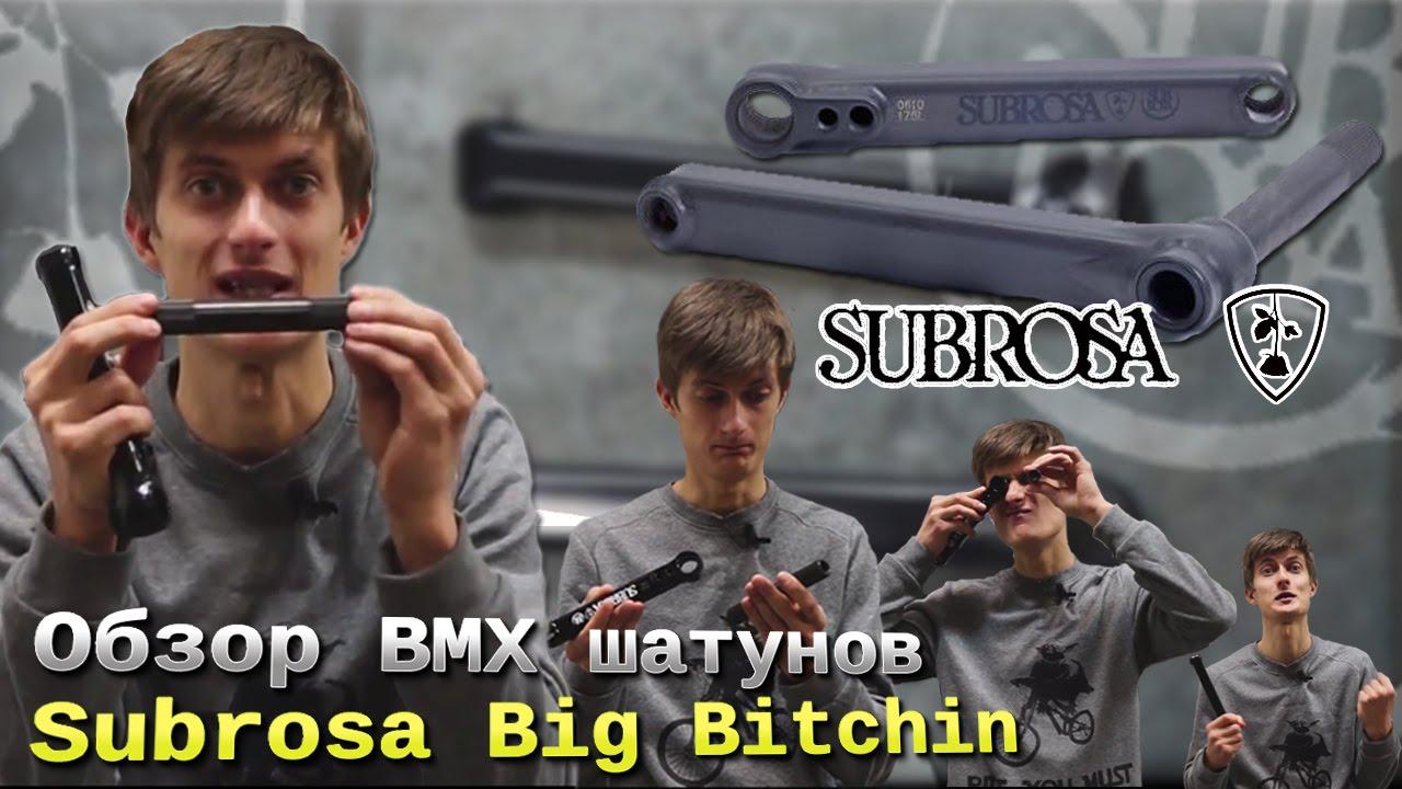 Oct 12, 2016. Wir haben die subrosa 2017 bmx räder rein bekommen und wollen euch mit diesem kleinen review die subrosa