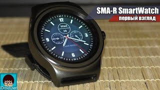 sMA-R Dual - красивые умные часы за 45 из Китая!  GearBest - распаковка