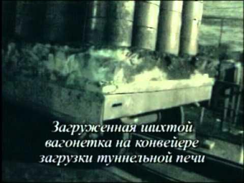 Производство железного порошка в ЦЖП-1 Сулинского металлургического завода