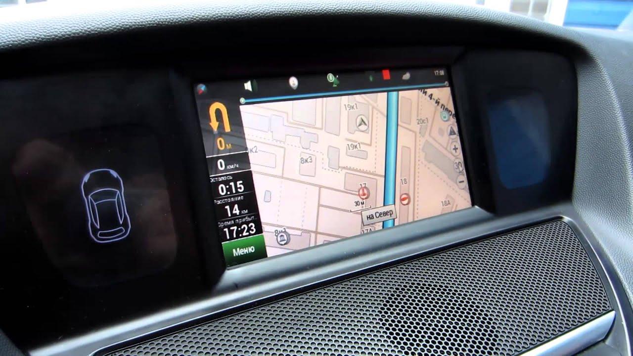 Honda Accord  SAT NAV GPS DVD DISC ver. 2.06