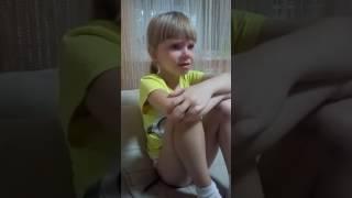 Наша Настя горько плачет ((((