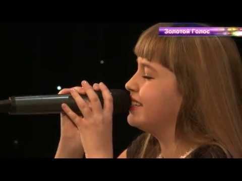 Школа телевидения, эстрады ЭКТВ V Международный вокальный фестиваль Золотой голос