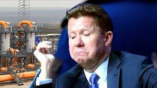 Конец Газпрома: энергетический монополист одалживает деньги