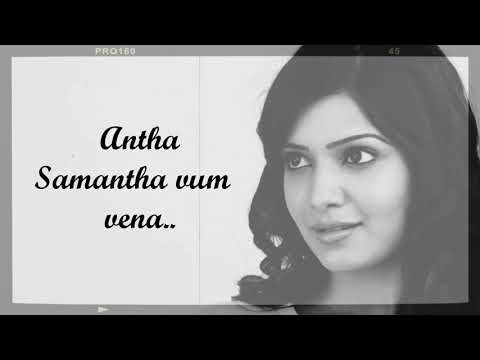 Ur my darling.....Nazria whatsapp status...