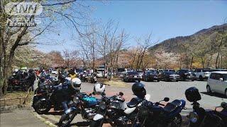奥多摩町 観光地の駐車場を閉鎖し訪問防止へ(20/04/22)