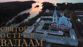 Святой остров Валаам (полный фильм)(Фильм о возрождении Валаамской обители., 2016-01-28T10:13:35.000Z)