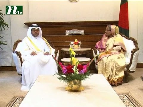 Ambassador of qatar meets with pm | News & Current Affairs