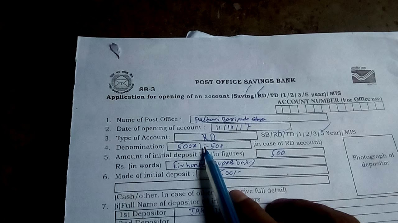 How To Saving Account And Rd Account Post Office Form Fill Up Youtube