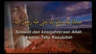 Solatullah Salamullah - Akhil Hayy