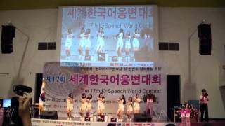 GeeNine@Korean International School