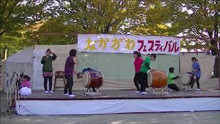 チームとみいち和太鼓部(2017年11月5日第27回なかがわフェスティバル)