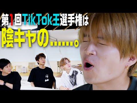 #13 ここからは陰キャのターン…!!