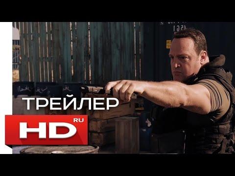 Реальные воспоминания международного убийцы - Русский Трейлер / Кевин Джеймс