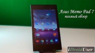 Asus Memo Pad 7 LTE (ME572CL) - полный обзор мощного планшета с 4G