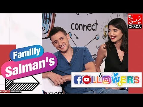 Followers M3a Rabab: Salman's Familly - الحلقة الكاملة
