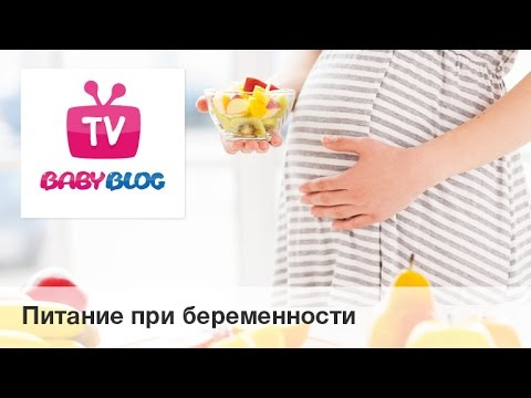 Питание при беременности по триместрам - правильно, вкусно