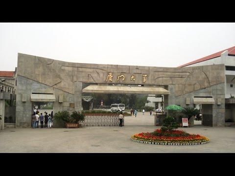 China Travel: Xiamen