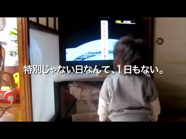 映画『JAPAN IN A DAY [ジャパン イン ア デイ]』予告編映像