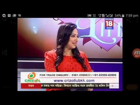 A talk show with Nikita Ankita and Rupam...