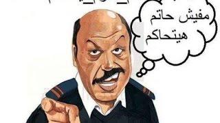 مصر العربية | دولة أمناء الشرطة.. وحاتم لازم يتحاكم